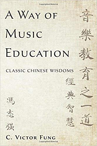 Front cover of A Way of Music Education