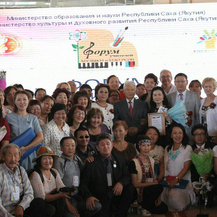 Early childhood music teachers in Sakha Republic, Russia