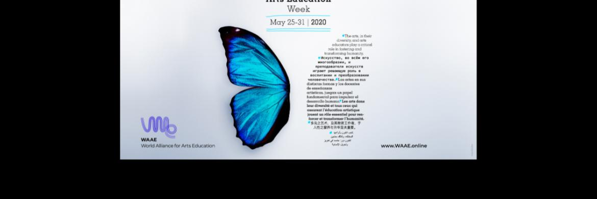 Poster with blue butterfly