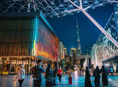 Dubai streetscape