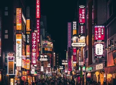 Night time in downtown Tokyo